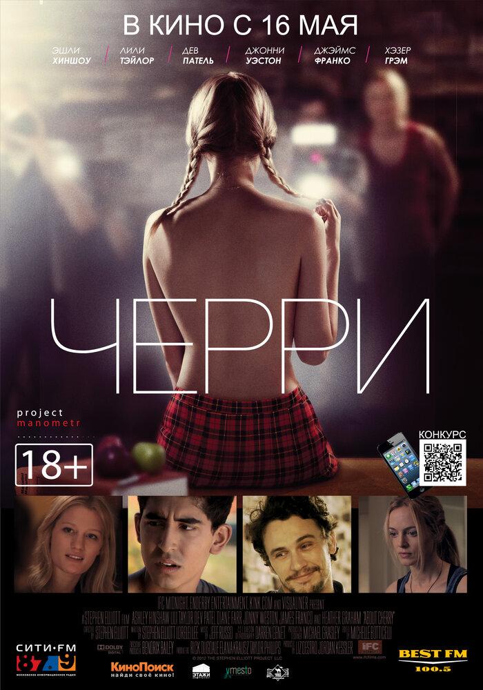 Топ 10 порно фильмов 2012