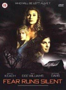 Последний крик (2000)