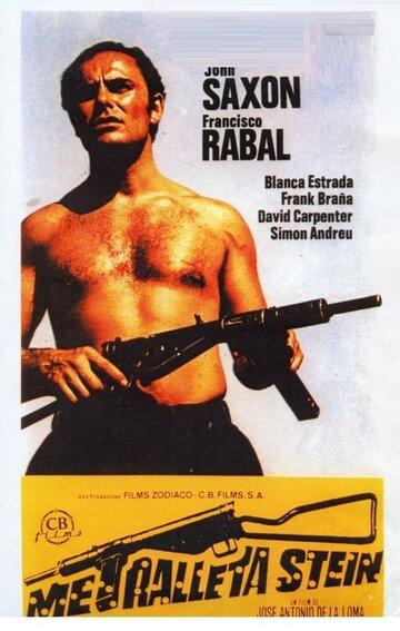 Ручной пулемет (1975)