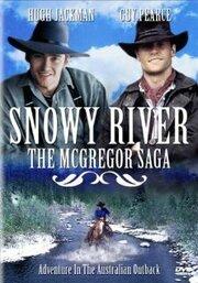 Смотреть онлайн Холодная река: Сага МакГрегора