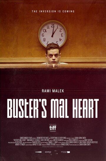Плохое сердце Бастера / Buster's Mal Heart (2016)