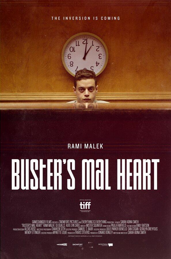 Отзывы к фильму – Плохое сердце Бастера (2016)