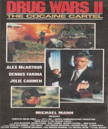 Нарковойны: Кокаиновый картель (1991)