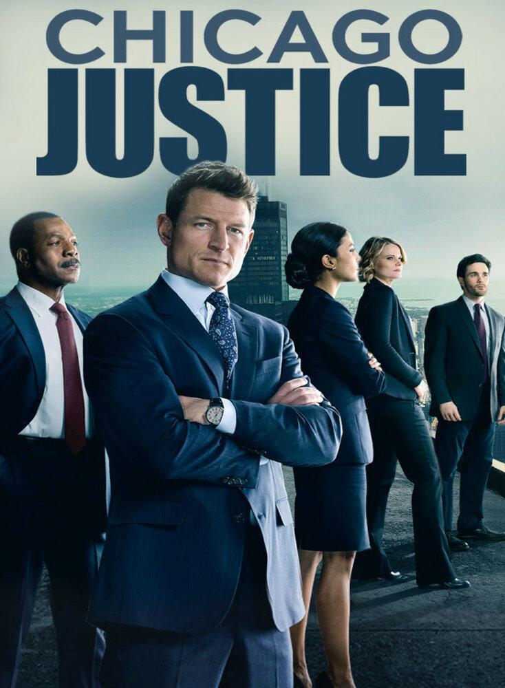 Правосудие Чикаго с 1 по 13 серии  2017