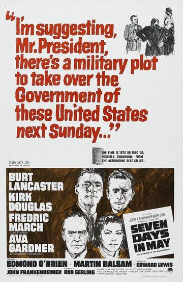 Семь дней в мае (1964)