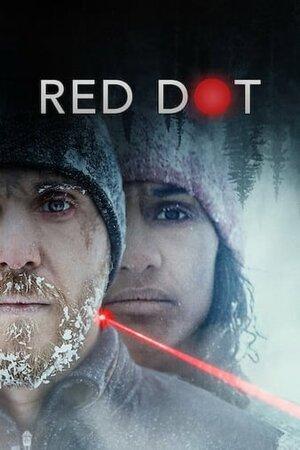 Красная точка (2021)