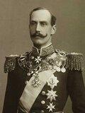 Король хокон советская монета 1924 года