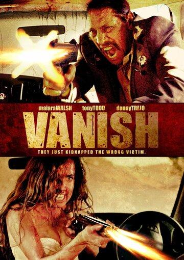 Исчезновение / VANish (2014)