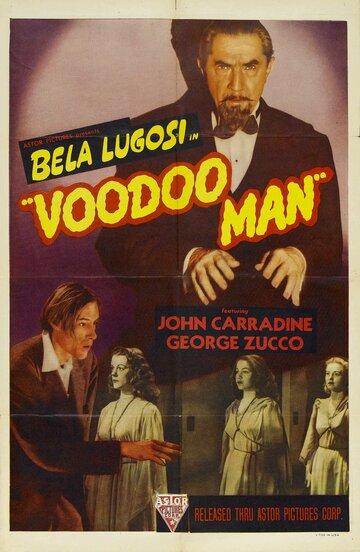 Человек-вуду (1944)