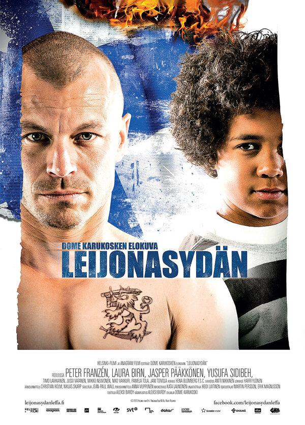 Сердце льва (2013)
