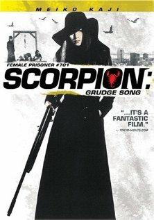Скачать дораму Скорпион: Песня ненависти №701 Joshû sasori: 701-gô urami-bushi