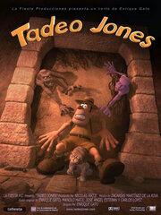 Тадео Джонс
