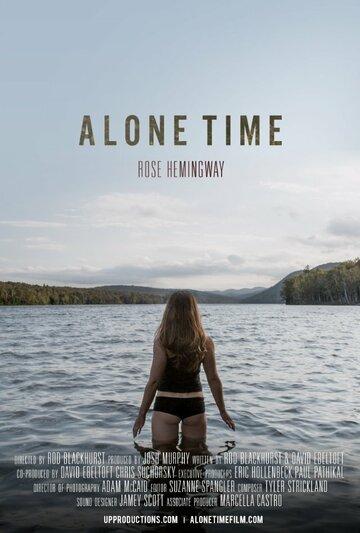 Фильм Время одиночества
