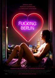 Смотреть онлайн Чертов Берлин
