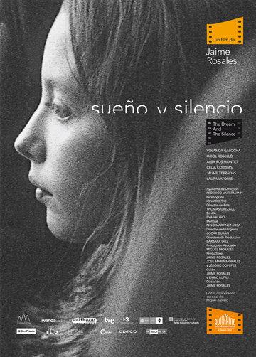 Фильм Сон и тишина
