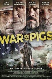 Смотреть Боевые свиньи (2015) в HD качестве 720p