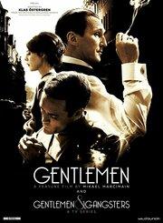Джентльмены и гангстеры (2016)