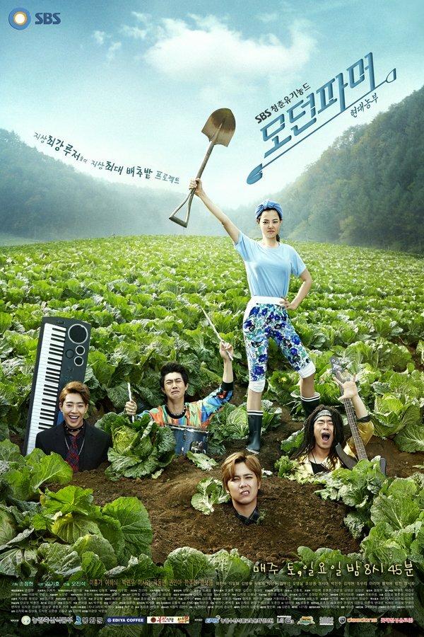 841479 - Современный фермер ✦ 2014 ✦ Корея Южная