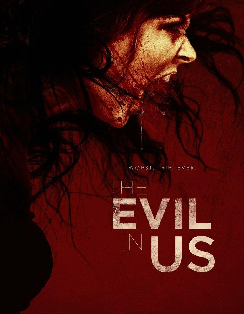 Фильмы Зло в нас смотреть онлайн