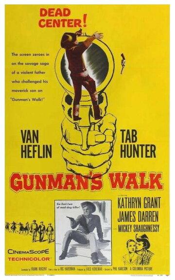 Походка стрелка (1958)