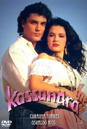 Постер Кассандра 1992