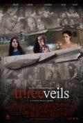 Три хиджаба (Three Veils)