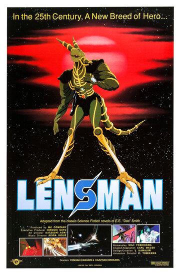 Человек-линза (1984)