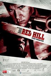 Смотреть онлайн Красный холм