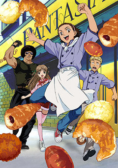 Постер Японская свежая выпечка undefined