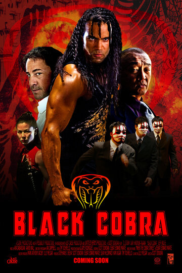 Черная кобра (2012)