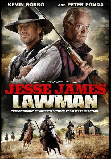 Джесси Джеймс: Законник полный фильм смотреть онлайн