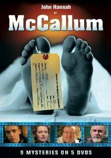 МакКаллум (1995) полный фильм