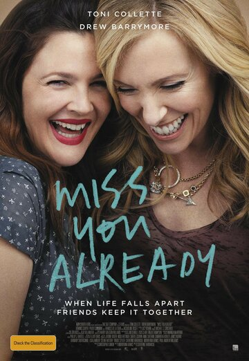 Уже скучаю по тебе / Miss You Already (2015)