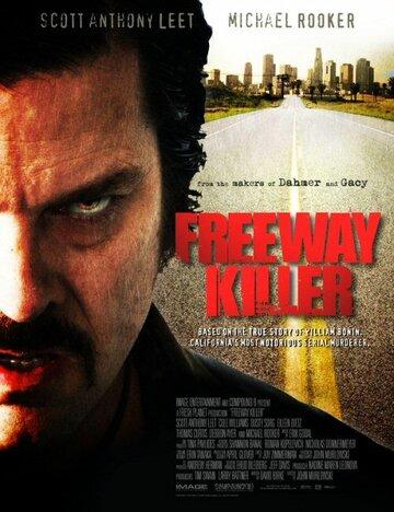 Фильм Дорожный убийца