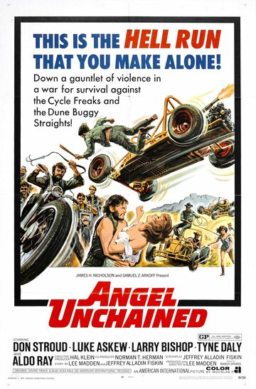 Освобожденный ангел (1970)