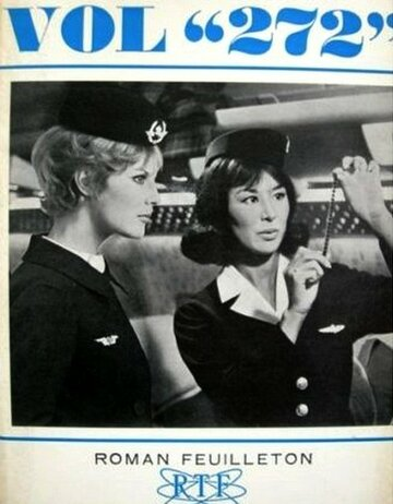 Рейс 272 (1964) полный фильм