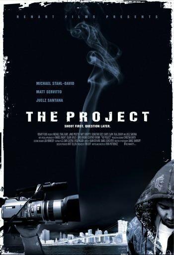 Фильм Проект