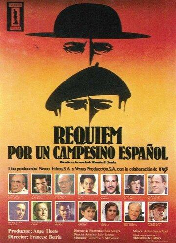 Реквием по испанскому крестьянину (1985)
