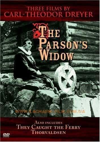 Вдова пастора (1920) полный фильм