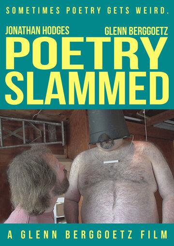 Поэтический слэм 2018   МоеКино
