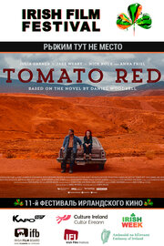 Tomato Red (2017)