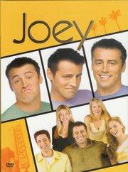 Смотреть онлайн Джоуи