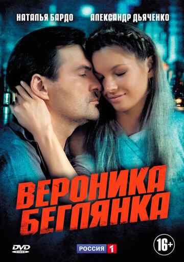 Фильм Фильм эверест hd 1080