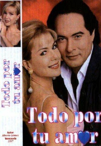 Всё ради твоей любви (1996) полный фильм онлайн