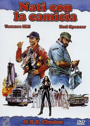 Постер к фильму Всегда готовы (1983)