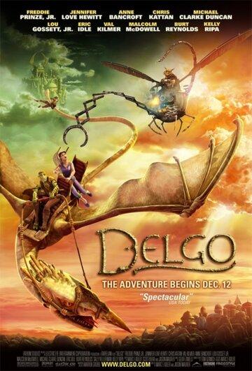 Дельго (2008) смотреть онлайн HD720p в хорошем качестве бесплатно