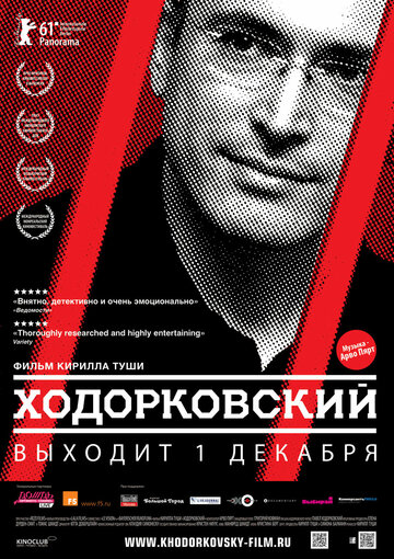 ������������ (Khodorkovsky)
