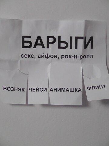 Барыги (мини-сериал)