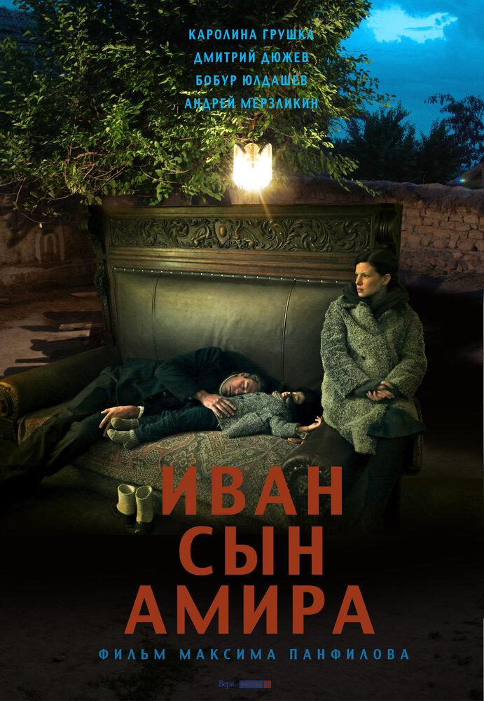 русская мама и член скачать торрент