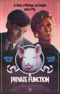 Частное торжество (1984)